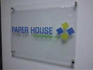 табличка на офис