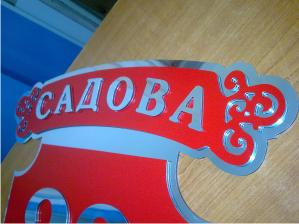 металлическая табличка с композитного метала